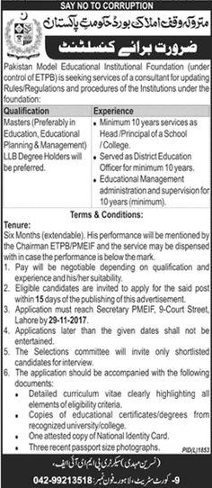 Memon Medical Institute Hospital Jobs 2017 In Karachi For Medical - medical officer job description