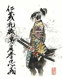 Il sagit dune impression dune calligraphie japonaise mettant en vedette les 7 vertus du samouraï, avec une peinture dun samouraï. Ci-dessus, vous pouvez