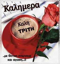 Beautiful Pink Roses, Good Morning, Tableware, Buen Dia, Dinnerware, Bonjour, Tablewares, Dishes, Place Settings