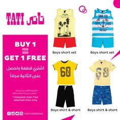 Enjoy BUY 1 GET 1 FREE on selected items at TATI Mecca Mall | Abdali Mall & Al Baraka Mall! Shop & get great savings with our NEW improved quality Fashion & Homewares with unbeatable price! Tel (+962) 6401 7744  #TATI #tatimiddleeast #BuyOneGetOneFree #Buy1Get1Free #Free #Promotion #Offer #Trend #woman #man #kids #home #shoes #accessories #btcfashion #Meccamall #AbdaliMall