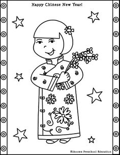coloring little stars learning chinese new year theme