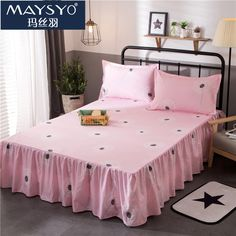 Simmons bedspread skirt single piece Korean 2m 2.2m bed cover bed cover bed linen 1.8 / 1.5 / 1.2m