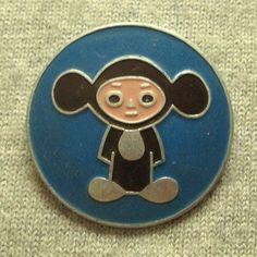 Cheburashka, Soviet Animation Pin, Cartoon Badge, Badge for Collectors, Collectible Badge, Metal Badge, Soviet Vintage Pin