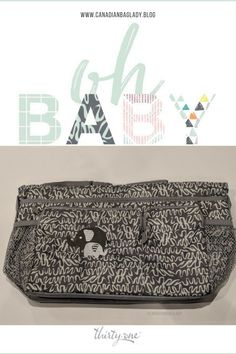 Cargo clip-on thermal from thirty-one gifts is your ultimate stroller bag! Personalized it to make it one of a kind. Preview all the options before you buy!  #canadianbaglady #strollerbag #thermalbag #babybag #thirtyonegifts #babybythirtyone #elephants #genderneutral