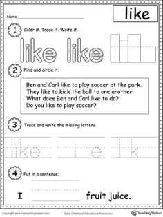 Practice recognizing the sight word LIKE with My Teaching Station Learning Sight Words printable worksheet. Your child will practice recognizing the letters that make up the sight word by tracing, writing and finally reading it in a sentence. Preschool Sight Words, Learning Sight Words, Sight Words List, Dolch Sight Words, Sight Word Practice, Sight Word Games, Sight Word Activities, Word Play, Sight Words Printables