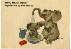 """1942 """"Elephants"""" Postcard from the USSR, Now on the Colnect catalog @Gail Regan Truax://colnect.com/postcards"""