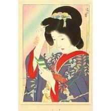Kaburagi Kiyokata: Between the Acts - Japanese Art Open Database