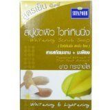 Cool Tamarind Extract & Star Fruit Extract New Herbal Whitening Scrub Soap Natural AHA Net Wt 100 G (3.53 Oz.) X New Supaporn… Video Auto Profits - OTO 2 One of the most powerful systems for generating money online through video.Explaindio Template Club 12m Explaindio Template Club 12... more details available at https://furniture.bestselleroutlets.com/home-office-furniture/file-cabinets/chest-file-cabinets/product-review-for-cool-tamarind-extract-star-fruit-extract