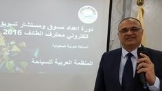 "دكتور حسام درويش خبير التسويق الالكتروني والسياحة الالكترونية  Dr.Hossam Darwish Assistant Secretary General For Training & E-Marketing and E-Tourism .   Arab Tourism Organization ""Arab League State """