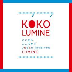 「産地支援」「地域共生」「復興支援」をテーマに日本のものづくりを発信するプロジェクト「KOKOLUMINE」。ルミネ新宿店ではコロカル商店とコラボしたフラッグシップショップがオープンするほか、ルミネ各館では、スタッフの心をつかんだ「日本のいいもの」が大集合!ぜひお手に取ってその良さを感じてみてください。