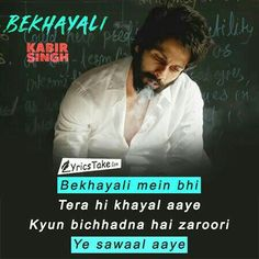 Bekhayali Lyrics - Kabir Singh: This heartwarming emotional song is come from Shahid Kapoor and Kiara Advani's starrer movie Kabir Singh. Best Song Lyrics, Song Lyric Quotes, Me Too Lyrics, Music Lyrics, Movie Quotes, Music Music, Bollywood Love Quotes, Old Bollywood Songs, Look Wallpaper