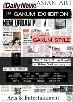 """GAKUM 1st, """"Gakum Style"""", Poster."""