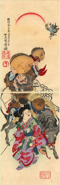 """Kyosai, Daikoku, 2 January 1889. Diptych, 9"""" by 28"""". The print depicts three of the Gods of Good Fortune: Daikoku rides an ox, led by Otafuku, and Hotei appears in the sky."""