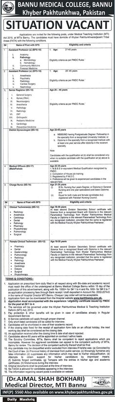 Pakistan Job Alert: Jobs-in-Bannu-Medical-College-KPK-27-Sep-2017|Toda...