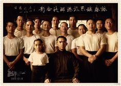 Tony Leung as Ip Man in Wong Kar Wai's The Grandmasters