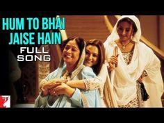 Hum To Bhai Jaise Hain - Full song - Veer-Zaara Srk Movies, Preity Zinta, Lata Mangeshkar, Itunes, Lyrics, Entertaining, Songs, Couple Photos, Music