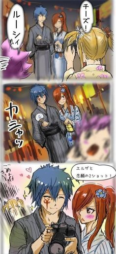Fairy Tale Anime, Fairy Tail Art, Fairy Tail Manga, Fairy Tail Ships, Fairy Tales, Erza Y Jellal, Fairy Tail Natsu And Lucy, Jerza, Nalu