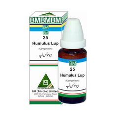 BM No 23 is Homeopathic Medicine For Enuresis (bed wetting) Cystitis. use bm no 23 Homeopathic Medicine three time a day with water for bed wetting. Medicine For Constipation, Headache Medicine, Homeopathic Medicine, Headache Symptoms, Allergy Medicine, Bed Wetting, Low Blood Pressure, Cystitis, Diabetes Mellitus