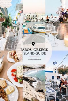 Paros Island Travel Guide: Greece's Best Kept Secret — Sunday Chapter Mykonos, Santorini, Europe Travel Tips, European Travel, Places To Travel, Places To Go, Travel Guides, Travel Hacks, Greece Vacation