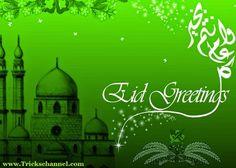Eid Mubarak Pictures Eid Mubarak Pics Eid Mubarak Photos Eid