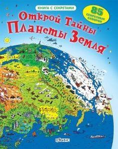 Каталог книг в интернет-магазине Book24  заказать книги почтой через  интернет 0949b6037f01c