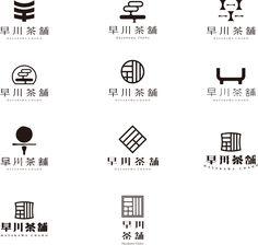 早川ロゴ案