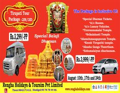 we have organised Tirupati tour packages for Every week Friday in August Month. Hurry up pick the ticket right now. Srikalahasti Temple, August Month, Ticket, Tourism, Friday, Packaging, Month Of August, Turismo, Wrapping