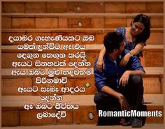 73 Best Sinhala Quotes Images Broken Love Poems Poetry