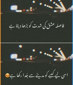 Snap Quotes, All Quotes, Sarcastic Quotes, Mood Quotes, Urdu Quotes, Love Poetry Images, Best Urdu Poetry Images, Quran Quotes Inspirational, Inspiring Quotes About Life
