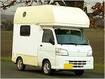 「軽キャンピングカー」の画像検索結果