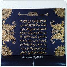 Ayatul Kursi canvas #islamiccanvas #paisley #mandala @Henna_ByBella