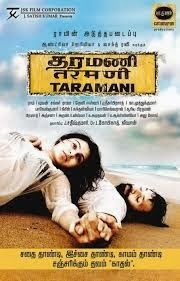 Watch Taramani Full Movie Online
