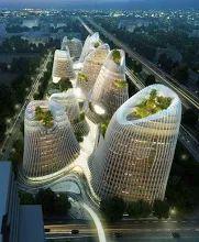 Фото: 'shan-shui city' by ma yansong, guiyang, china  #Архитектура #Architecture #здания #buildings #башни #towers #Проект #Проектирование #Строительство #Дизайн #Design #Металлоконструкции #Steel #Structures