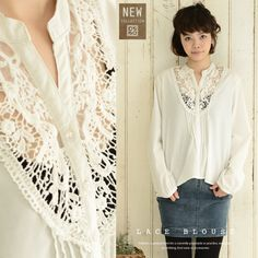 #FlowerLaceBlouse #womenfashion #fashion #fashionstyle #fashionblogger #fashionblog #japanfashion http://www.jstars.ca/index.php?route=product/productproduct_id=68