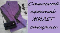 Мои работы. Модный, стильный, простой ЖИЛЕТ платочной вязкой. Подробное описание. Mariya VD. - YouTube