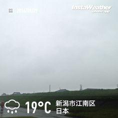 おはようございます! 風強く、雨が斜めに降ってます〜(汗