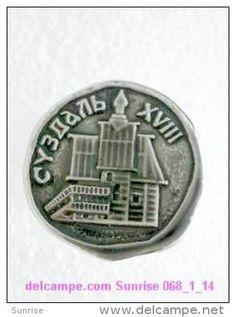 set russia and soviet towns 6: Suzdal - Kremlin / soviet badge USSR _068_1_14_t3942
