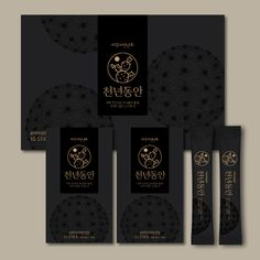 패키지 디자인 | 자꾸커 천년초 | 라우드소싱 포트폴리오 Tea Packaging, Cosmetic Packaging, Luxury Branding, Branding Design, Logo Design, Logo Guidelines, Coffee Label, Chocolate Packaging, Coffee Branding