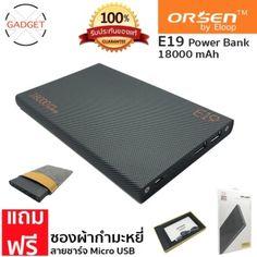 รีวิว สินค้า Eloop E19 Power Bank 18000mAh แบตเตอรี่สำรอง (สีดำ) ✓ กระหน่ำห้าง Eloop E19 Power Bank 18000mAh แบตเตอรี่สำรอง (สีดำ) ราคาน่าสนใจ | pantipEloop E19 Power Bank 18000mAh แบตเตอรี่สำรอง (สีดำ)  แหล่งแนะนำ : http://online.thprice.us/v9PTK    คุณกำลังต้องการ Eloop E19 Power Bank 18000mAh แบตเตอรี่สำรอง (สีดำ) เพื่อช่วยแก้ไขปัญหา อยูใช่หรือไม่ ถ้าใช่คุณมาถูกที่แล้ว เรามีการแนะนำสินค้า พร้อมแนะแหล่งซื้อ Eloop E19 Power Bank 18000mAh แบตเตอรี่สำรอง (สีดำ) ราคาถูกให้กับคุณ    หมวดหมู่…