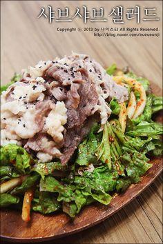 샤브샤브 샐러드 만들기 – 레시피 | Daum 요리