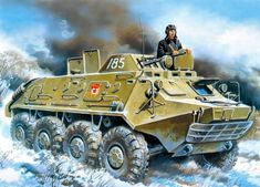 Drawings of Russian Army Scout Vehicles Military Army, Military History, Army Drawing, Armoured Personnel Carrier, Tank Armor, Armored Fighting Vehicle, Battle Tank, Artwork Pictures, Modern Artwork