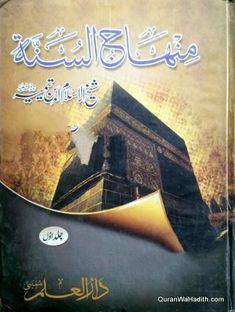 Minhaj Us Sunnah An Nabawiyyah Urdu Ibn Taymiyyah منہاج السنہ النبویہ اردو Pdf Books Reading Free Books Download Books To Read