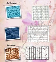 Comments in Topic Textile Manipulation, Fabric Manipulation Techniques, Sewing Hacks, Sewing Tutorials, Sewing Projects, Smocking Patterns, Sewing Patterns, Diy Cushion Covers, Canadian Smocking