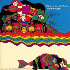 psychedelic-sixties:      After Bathing At Baxter's (Back) - Jefferson Airplane (1967)      Art By Keiichi Tannami.