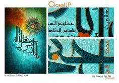 ya Rasoul ALLAH - Closeup by NoraAlgalad.deviantart.com on @deviantART