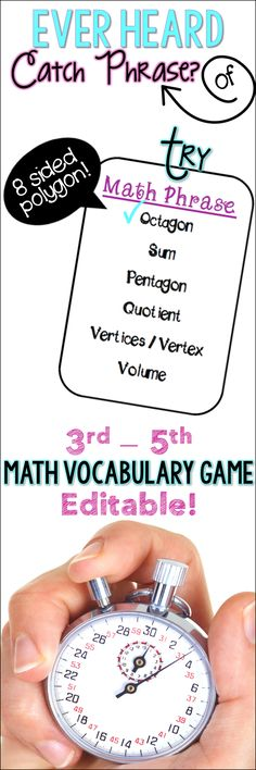 Math Phrase incorporates vocabulary terms into a super fun game which can be used all year long! This game is especially useful for standardized test prep. Instructions as well as 40 game cards are included.
