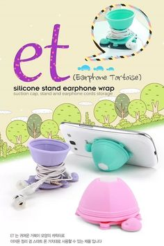 INFMETRY:: Tortoise Silicone Stand Earphone Wrap - New Products