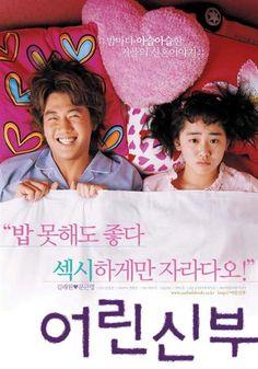 My Little Bride / Young Bride ( Korean Movie)