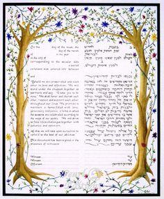 $150 Ketubah by Pamela Feldman-Hill from judaica.com