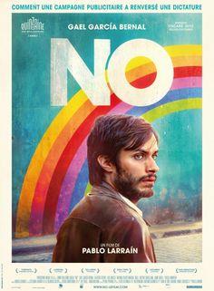 いいえ映画のポスターません